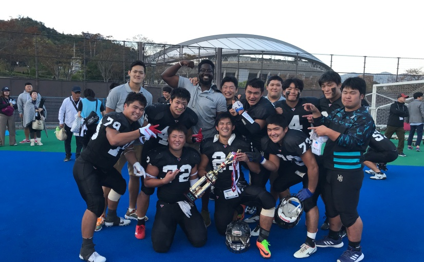 団結 [Danketsu] (Unity): Student-Athletes and International Cooperation in the wake of COVID-19 in the context of HiroshimaJapan